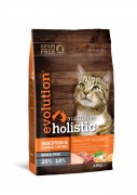 Australian-Holistic-15KG---3D-render_ANGLED_Digestion-&-Hairball-Control-Chicken-&-Turkey