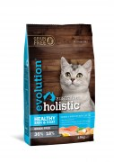 Australian-Holistic-15KG---3D-render_ANGLED_Healthy-Skin-&-Coat-Salmon-&-White-Fish9